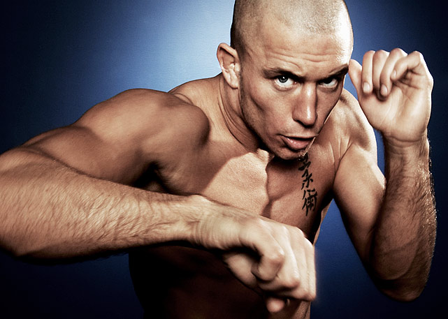 gsp guard up